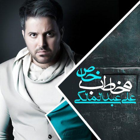 Ali Abdolmaleki - 'Vaysa'