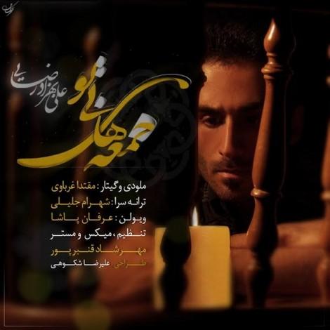 Ali Behzadrezaie - 'Jomehaye Bito'
