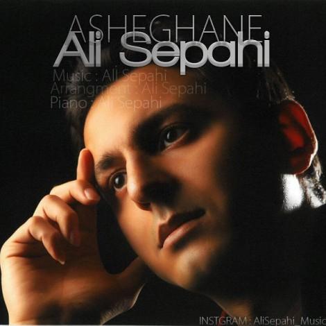 Ali Sepahi - 'Ashegham Man'