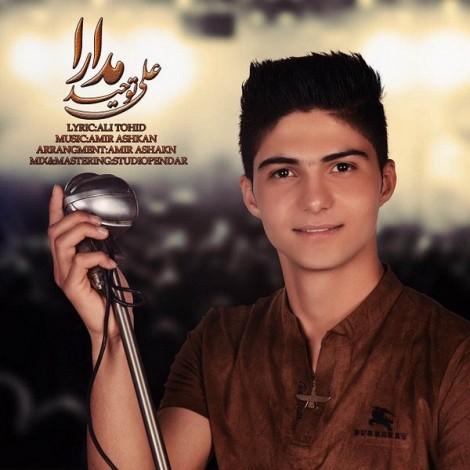 Ali Tohid - 'Modara'