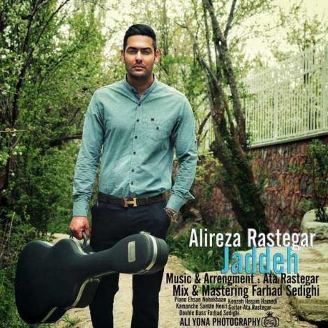 Alireza Rastegar - 'Jaddeh'