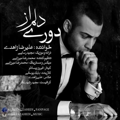 Alireza Zahedi - 'Az Delam Dori'