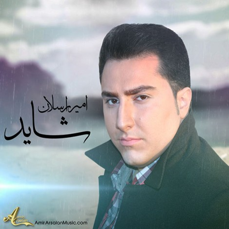 Amir Arsalan - 'Begoo Doostam Dari'