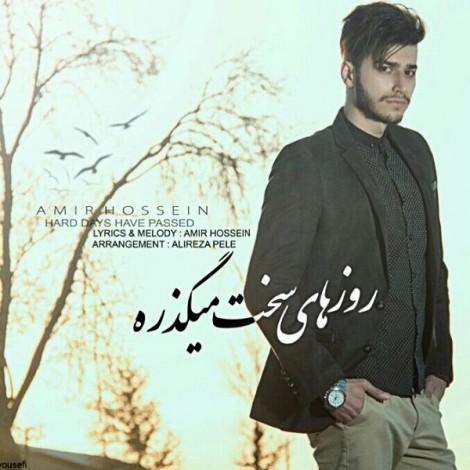 Amir Hossein - 'Roozhaye Sakht Migzare'