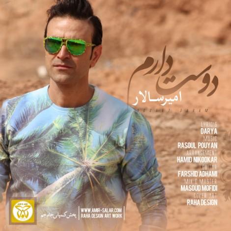 Amir Salar - 'Doset Daram'
