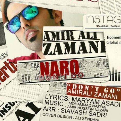 Amirali Zamani - 'Naro'