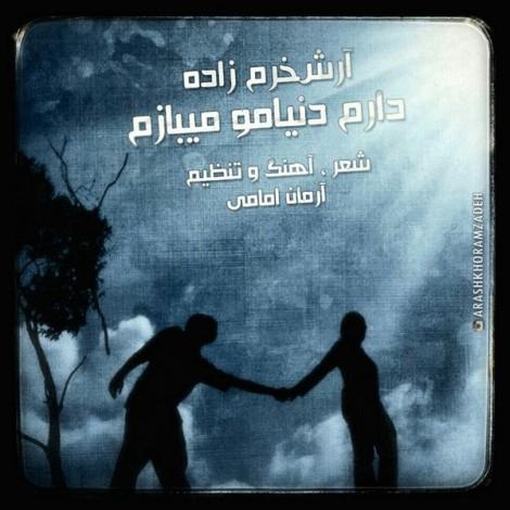 Arash KhoramZadeh - 'Daram Donyamo Mibazam'