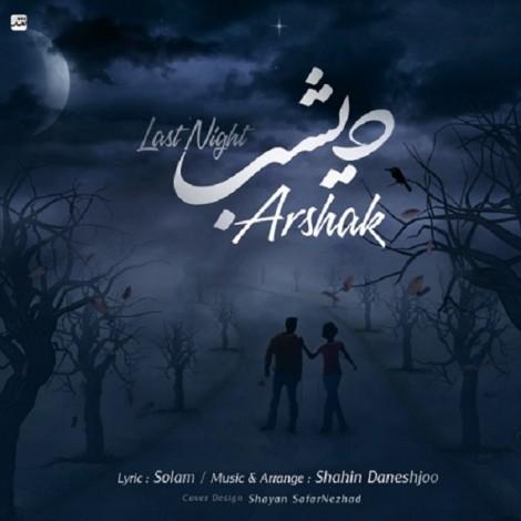 Arshak & Solam - 'Dishab'
