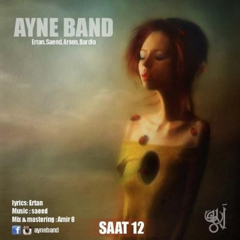 Ayne Band - 'Saat 12'