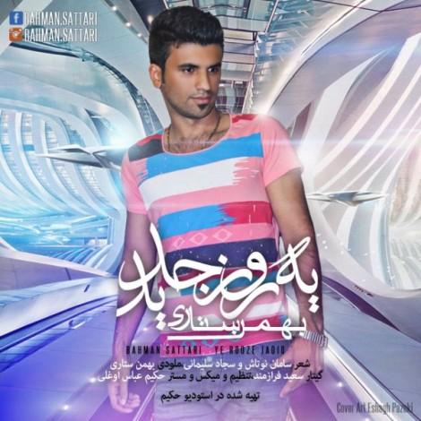 Bahman Sattari - 'Ye Rooze Jadid'