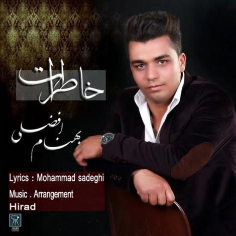 Behnam Afzali - 'Khaterat'
