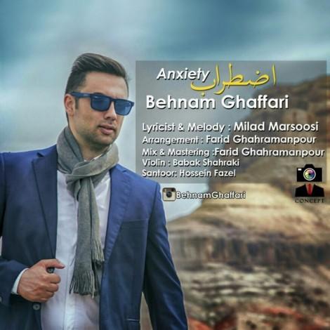 Behnam Ghafari - 'Anxiety'