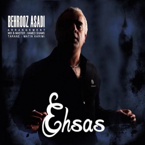 Behrouz Asadi - 'Ehsas'