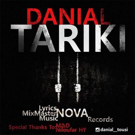 Danial - 'Tariki'