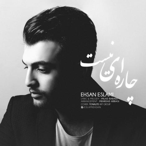 Ehsan Eslami - 'Charee Nist'