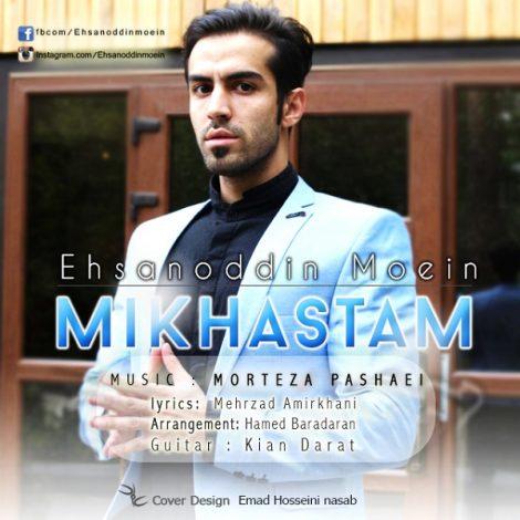 Ehsanodin Moein - 'Mikhastam'