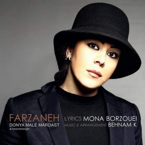 Farzaneh - 'Donya Male Mardas'