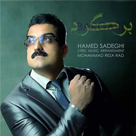 Hamed Sadeghi - 'Bargard'
