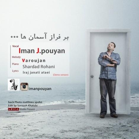 Iman J.Pouyan - 'Bar Faraze Asemanha'