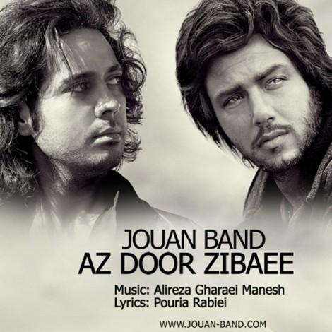 Jouan Band - 'Az Door Zibaei'