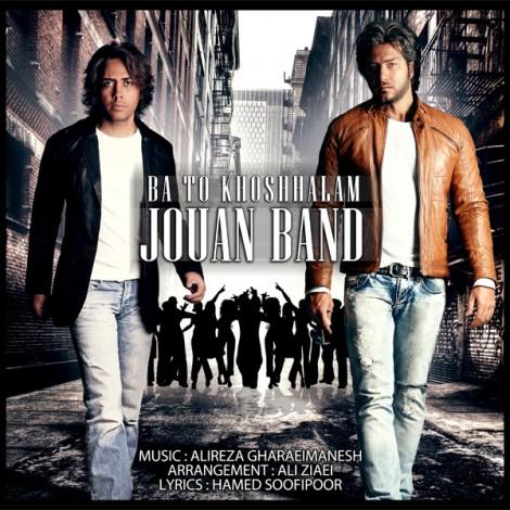 Jouan Band - 'Ba To Khoshhalam'