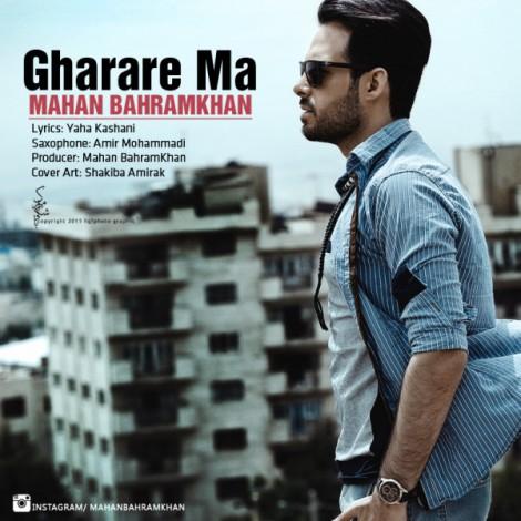 Mahan Bahram Khan - 'Gharare Ma'
