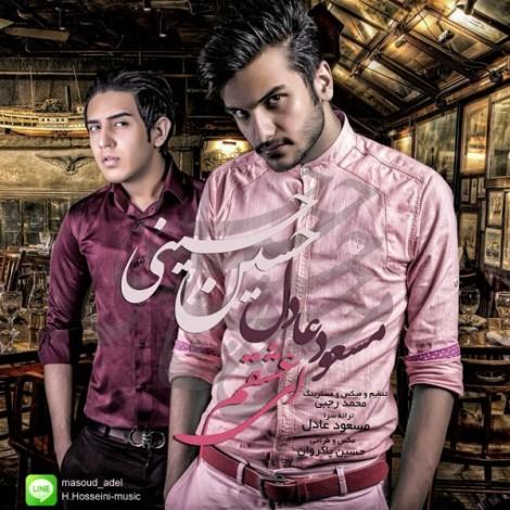 Masoud Adel & Hosein Hoseini - 'Ey Eshgham'