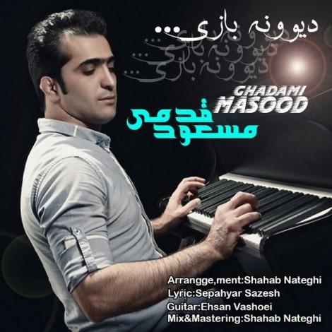 Masoud Ghadami - 'Divoone Bazi'