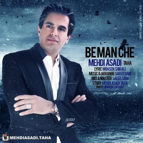 Mehdi Asadi ( Taha ) - 'Bemanche'