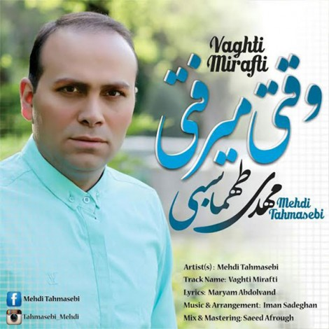 Mehdi Tahmasebi - 'Vaghti Mirafti'