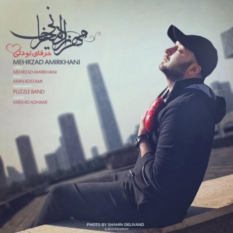 Mehrzad Amirkhani - 'Harfaye Too Deli'