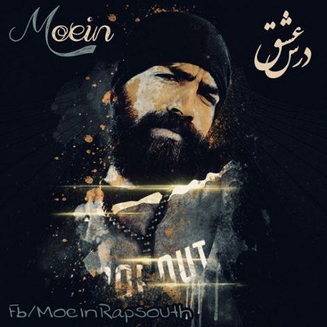 MoeinZ - 'Del Bedim'