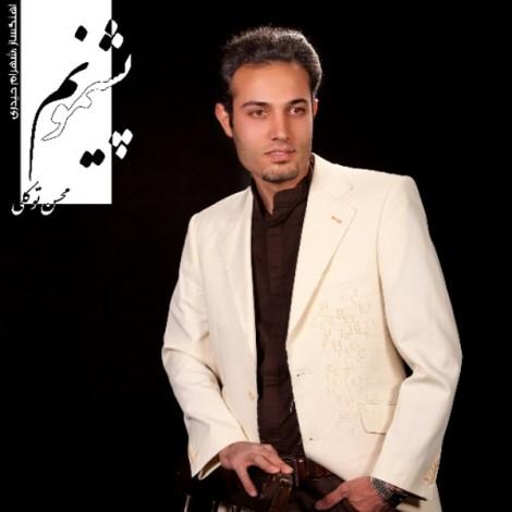 Mohsen Tavakoli - 'Pashimoonam'