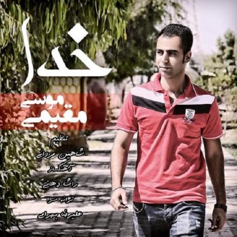 Moosa Moghimi - 'Khoda'