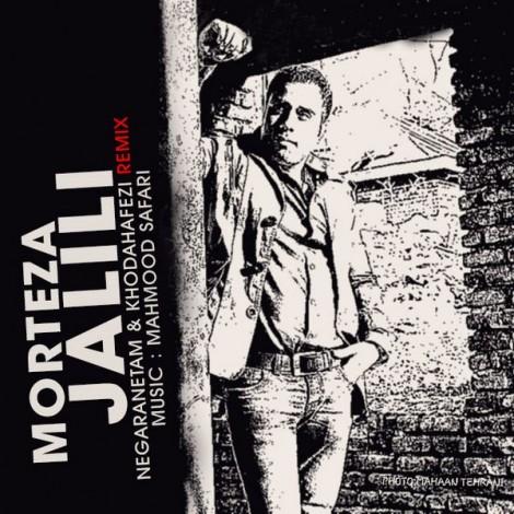 Morteza Jalili - 'Khodahafezi(Remix)'