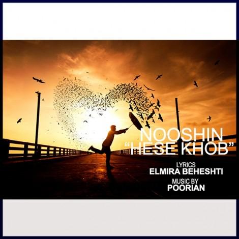 Nooshin - 'Hese Khob'