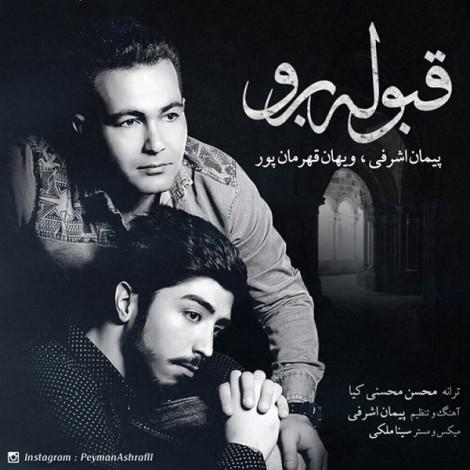 Peyman Ashrafi & Vihan Ghahremanpour - 'Ghaboole Boro'