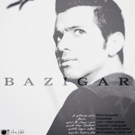 Ramin Boustanifar - 'Bazigar'