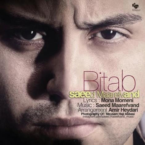 Saeed Maarefvand - 'Bitab'