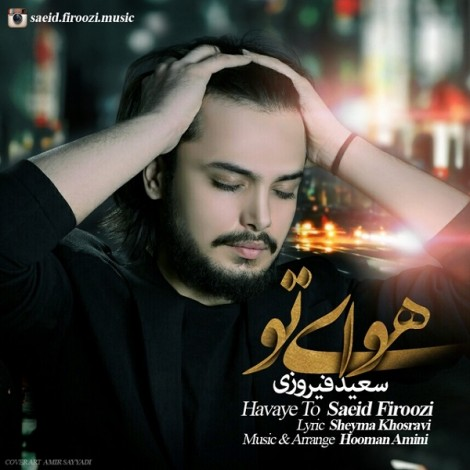 Saeid Firoozi - 'Havaye To'
