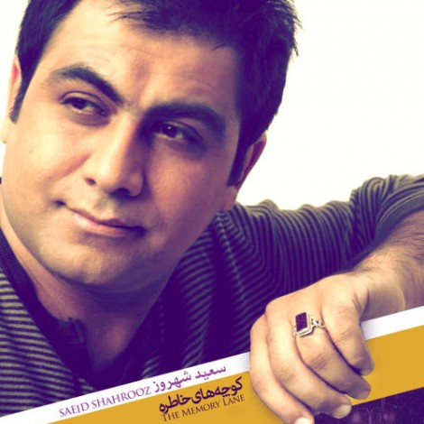 Saeid Shahrooz - 'Taene'