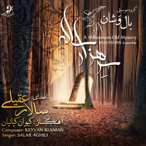 Salar Aghili - 'Taknavazi Tanbour'