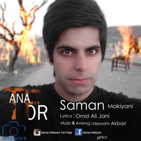Saman Makiyani - 'Tanafor'