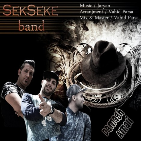 Sekseke Band - 'Damagh Amali'