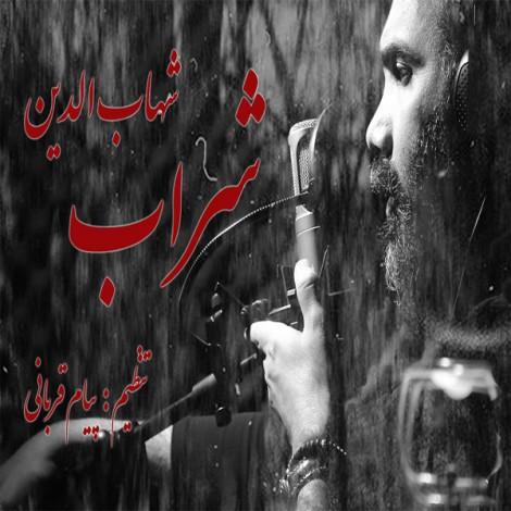Shahabadin - 'Sharab'