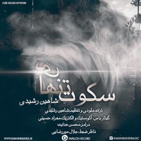 Shahin Rashidi - 'Sokoute Tanhaei'