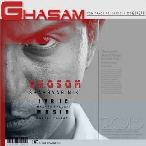 Shahryar Nik - 'Ghasam'