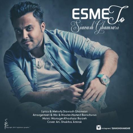 Siavash Ghamsari - 'Esme To'