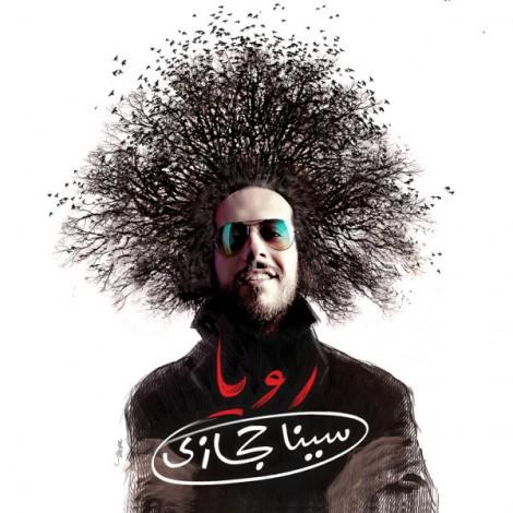 Sina Hejazi - 'Harmony'