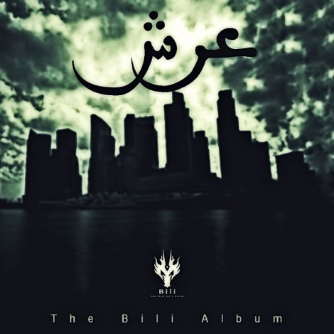The Bili - 'Shayad'